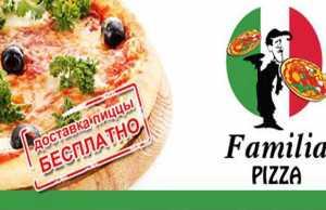 Пиццерии, Кострома, Бары, Кафе, Рестораны