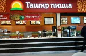 Пиццерии, Кострома, Бары, Кафе, Рестораны, Ташир