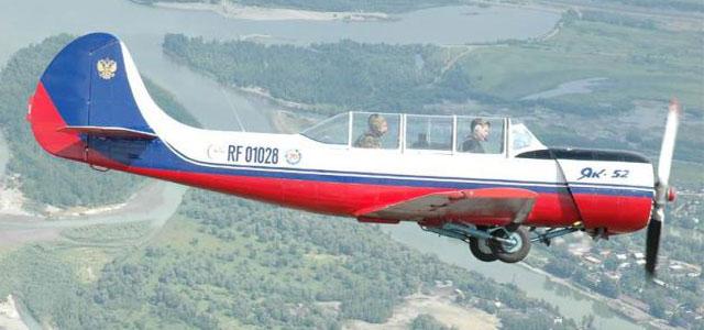активных отдых Кострома, полёт на самолёте Кострома