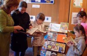 Библиотеки, Кострома