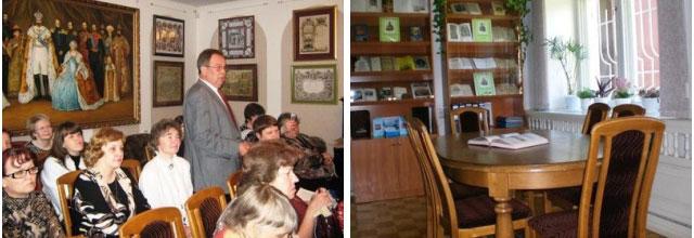 Историческая библиотека Дома Романовых Кострома, Библиотека Дома Романовых Кострома, Библиотека Лермонтова Кострома, Детская Библиотека Кострома режим работы, Кострома библиотека адрес, Библиотека Кострома, Библиотеки в Костроме