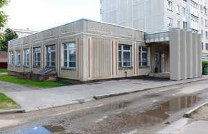 Кострома, Библиотеки