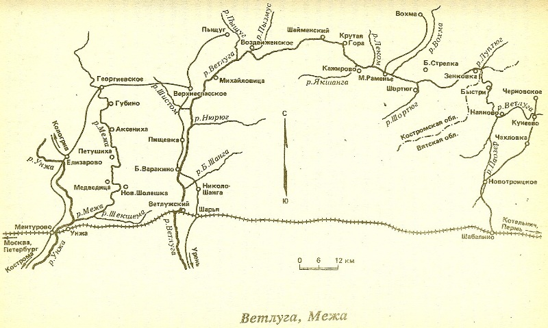 Схема маршрута на карте