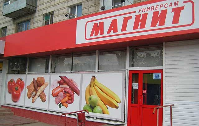 торговый представитель без опыта в городе иванова подробнее разберем