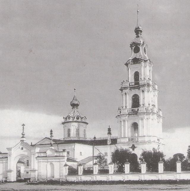 Богоявленский собор Костромского кремля