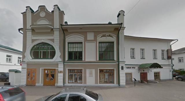 Дом Волковых Кострома