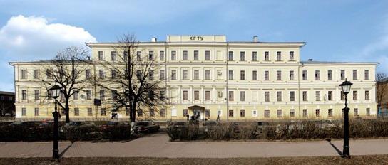 Достопримечательности, Памятники архитектуры, Мужская гимназия Кострома