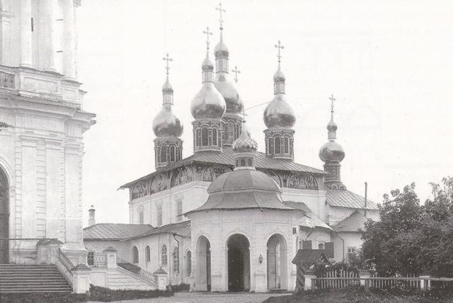 Успенский собор Кострома, Кремль