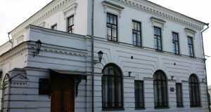 Дума, Кострома