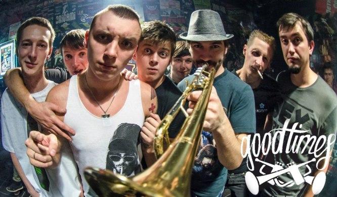 Группа GOOD TIMES Кострома