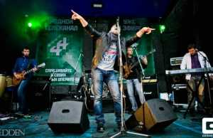 Группа Радиофлот Кострома