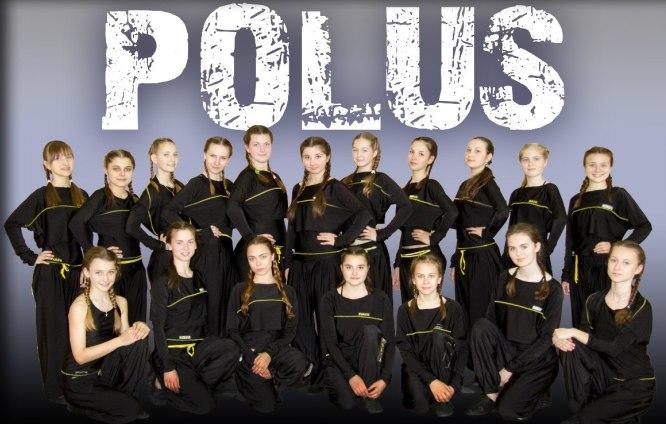 Школа танцев Полюс Кострома