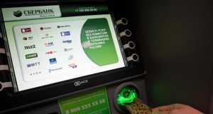 банк хоум кредит кострома банкоматы выгодный кредит наличными саратов