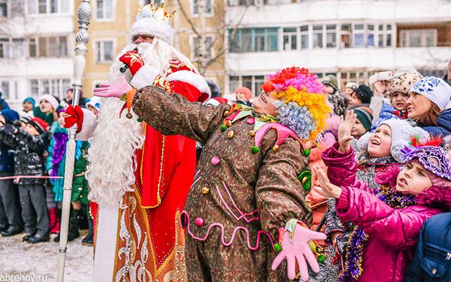 Кострома, Дед Мороз, Снегурочка