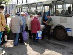 Кострома, Автобус, Расписание