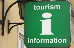 туристско информационный центр
