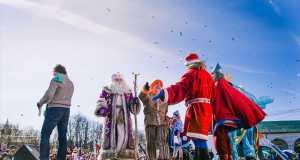 Снегурочка, Кострома, День Рождения