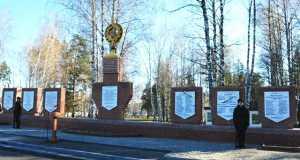 Кострома, Памятник