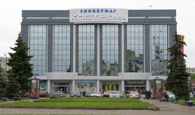 Торговые центры, Кострома, Налог на имущество