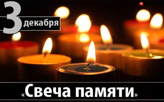 Новости, Кострома, Свеча, Память