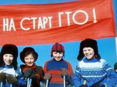ГТО, Кострома, Спорт, Кострома, Новости