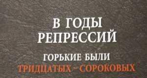 Книга, Издание, Культура, Кострома
