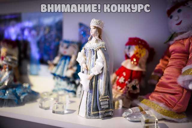 Новости, Кострома, Конкурс, Снегурочка