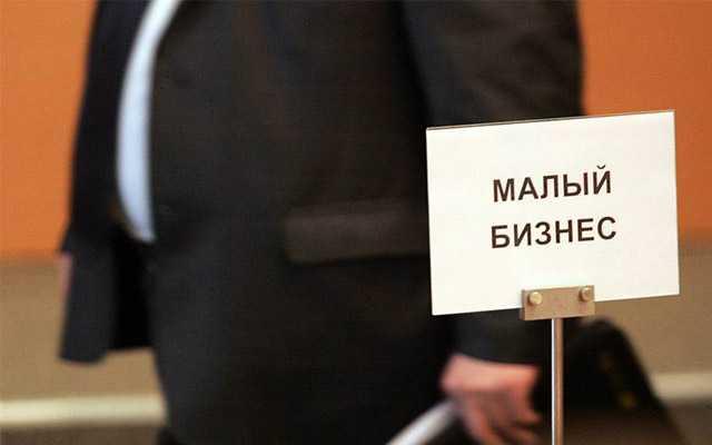 Новости, Бизнес, Экономика, Кострома