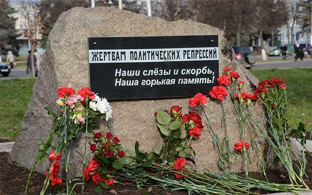 Памятник, Кострома, Мемориал