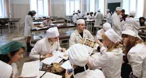 Образование, Медицина, Врачи. Кострома, Специальность