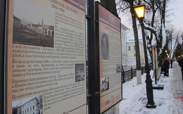 Новости, Кострома, Меценаты, Аллея