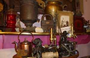 Музеи, Кострома, На московской