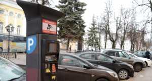 Новости, Паркинг, Кострома