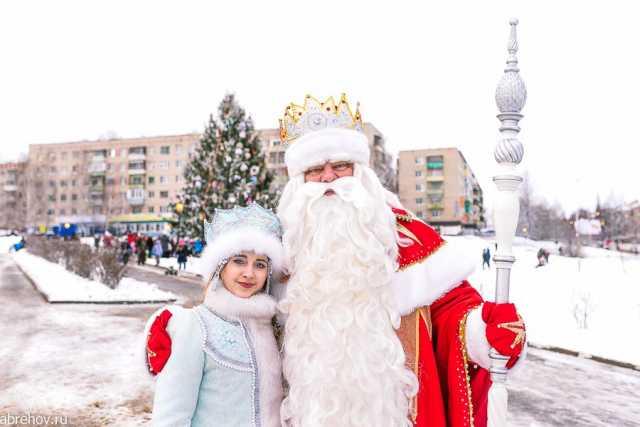 Дед Мороз, Кострома, Афиша