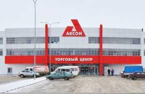Торговый центр, Кострома, Магазин, Аксон