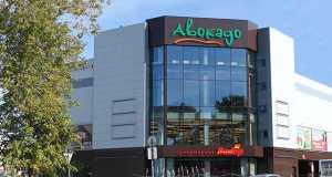 Торговый центр, Кострома, Магазин, Авокадо