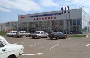 Торговый центр, Кострома, Магазин, Торговый центр