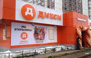 Торговый центр, Кострома, Магазин, Дикси