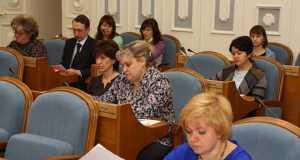 Экономика, Кострома, Новости