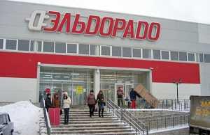 Торговый центр, Кострома, Магазин, Эльдорадо