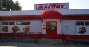 Торговый центр, Кострома, Магазин, Магнит