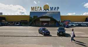 Торговый центр, Кострома, Магазин, Мега Мир