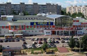 Торговый центр, Кострома, Магазин, Паново