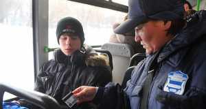 Школьники, Студенты, Льготы, Новости, Кострома