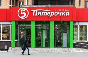 Торговый центр, Кострома, Магазин, Пятёрочка