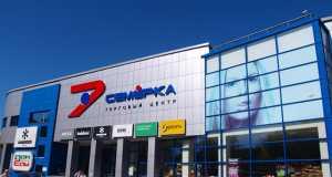 Торговый центр, Кострома, Магазин, Семёрка