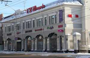 Торговый центр, Кострома, Магазин, Шкатулка
