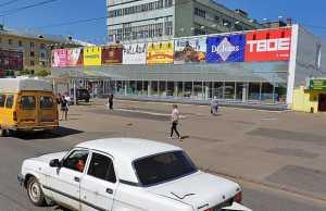 Торговый центр, Кострома, Магазин, Шоколад