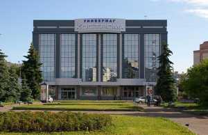 Торговый центр, Кострома, Магазин, Универмаг