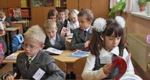Школа, Дети, Кострома